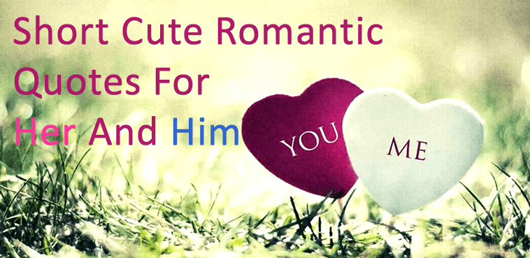 Funny Cute Valentine Quotes