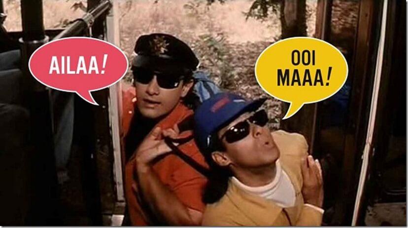 Bollywood-Movie-on-Friendship-Day-18_thumb.jpg