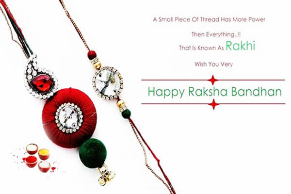 Happy Raksha Bandhan Quotes #13