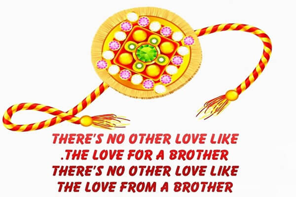 Happy Raksha Bandhan Quotes #15