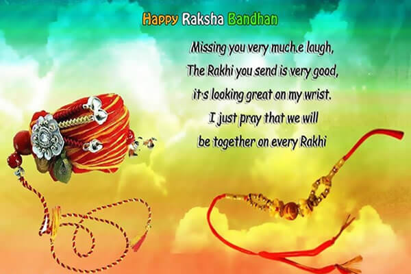 Happy Raksha Bandhan Quotes #16