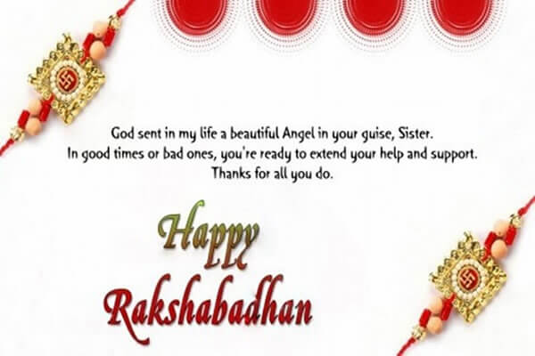 Happy Raksha Bandhan Quotes #2