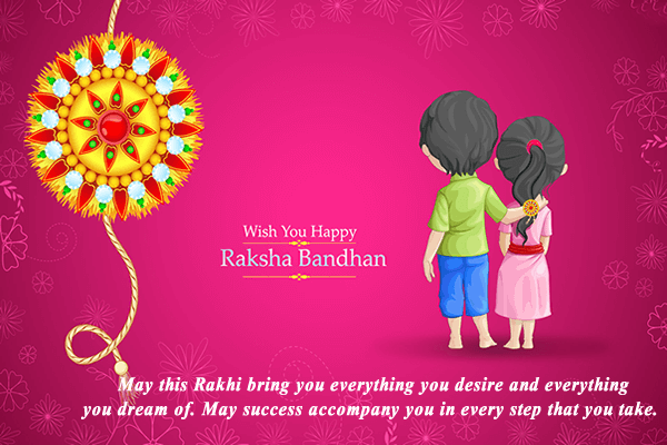 Happy Raksha Bandhan Quotes #4