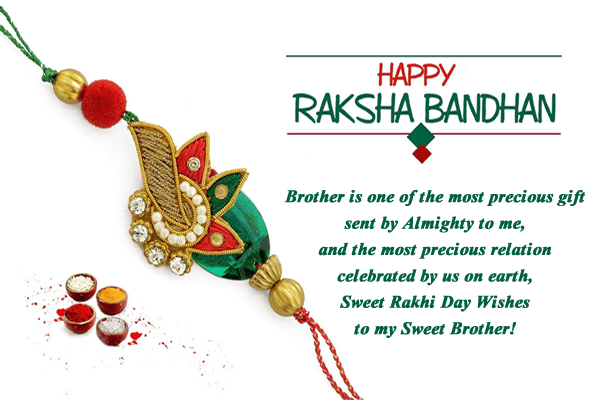 Happy Raksha Bandhan Quotes #6