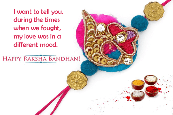 Happy Raksha Bandhan Quotes #7