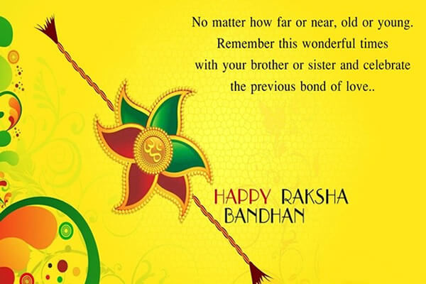Happy Raksha Bandhan Quotes #8