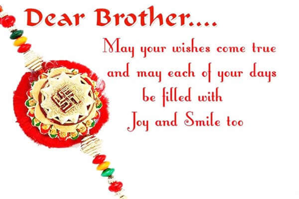 Happy Raksha Bandhan Quotes #9