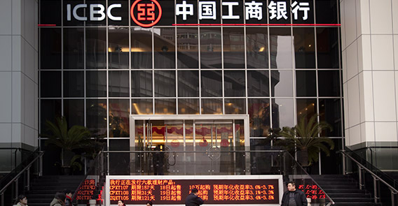 Top 10 Banks in the world-ICBI