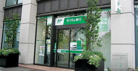 Top 10 Banks in the world-japan-post-bank