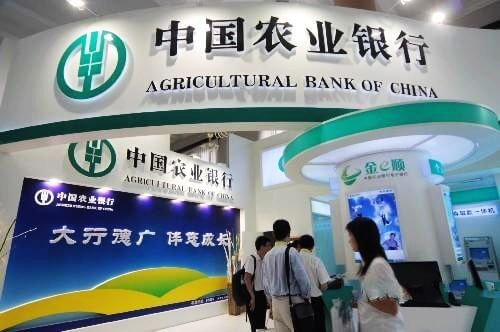 top 10 banks in the world-Agricultural Bank of China Limited