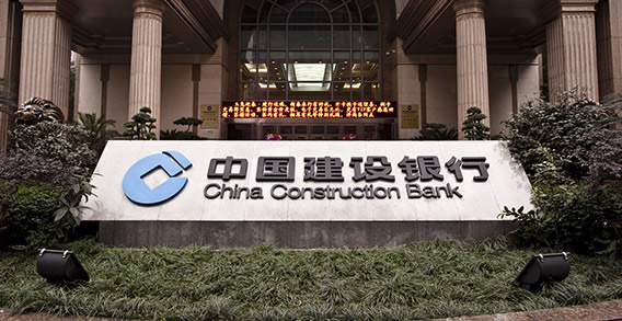 top 10 banks in the world-China Construction Bank Corporation