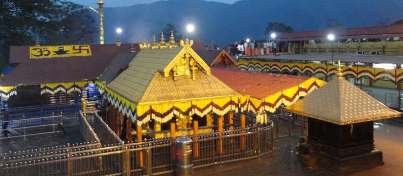 10 Religious Places In India Where Woman Are Not Allowed-LORD AYYAPPA TEMPLE - KERALA