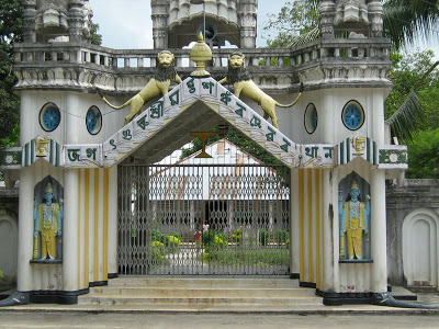 10 Religious Places In India Where Woman Are Not Allowed-LORD KARTIKEYA TEMPLE - HARYANAPATBAUSI SATRA - ASSAM