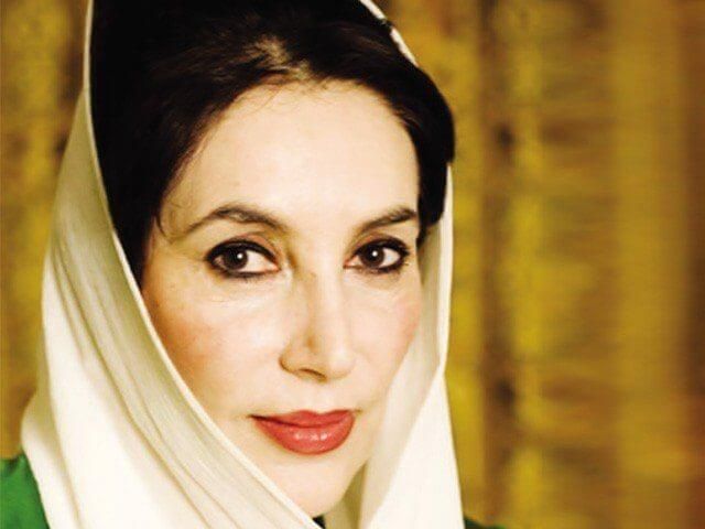 Benazir Bhutto - Oxford University Notable Alumni