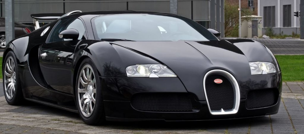 most expensive cars Bugatti Veyron Limited Edition