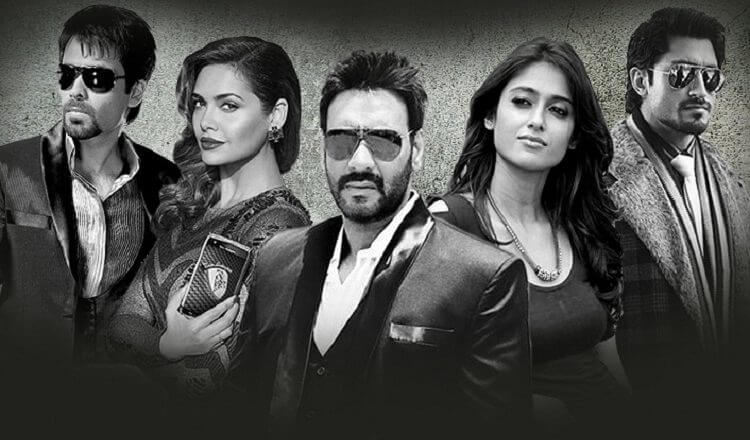 Upcoming Bollywood Movies Baadshaho